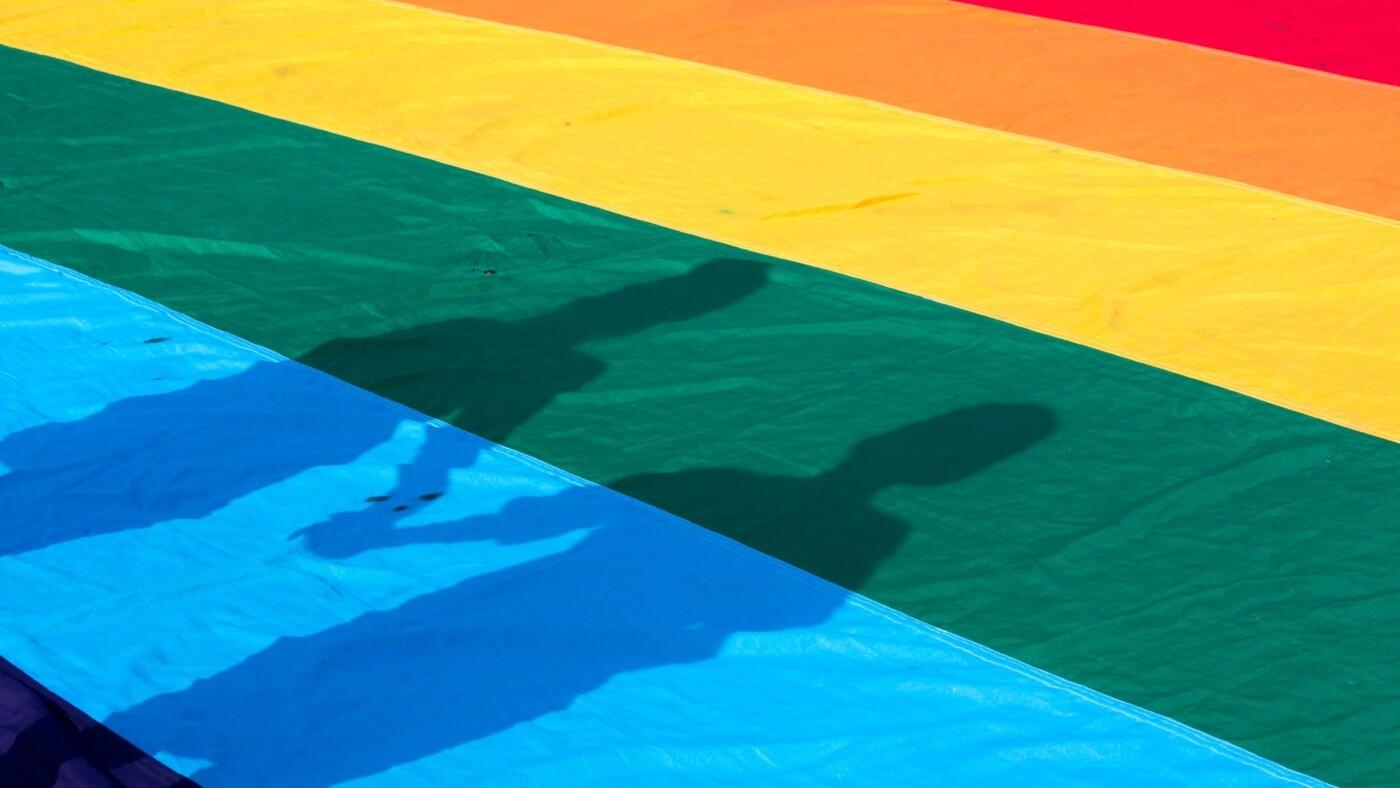 Cocktails and Conversation: LGBTQ+ Identity